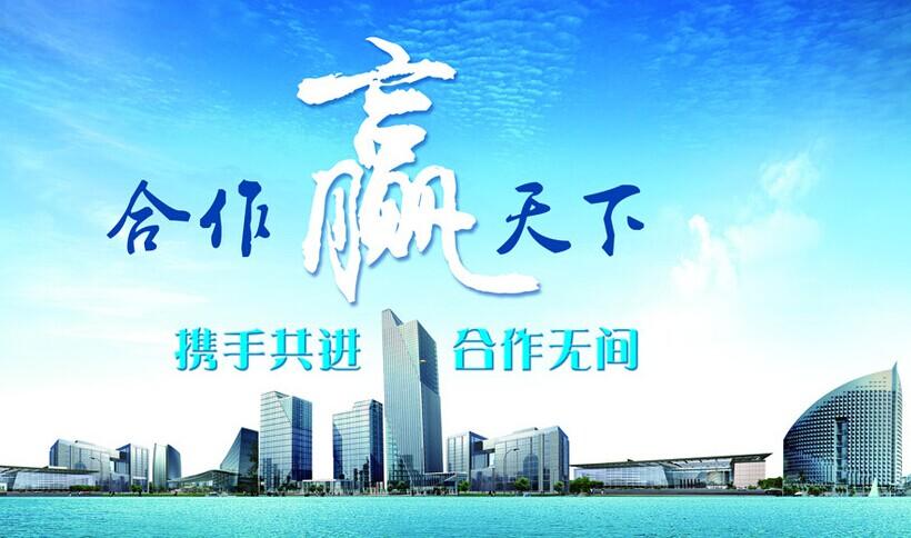 深圳市创铭培训中心:合作共赢